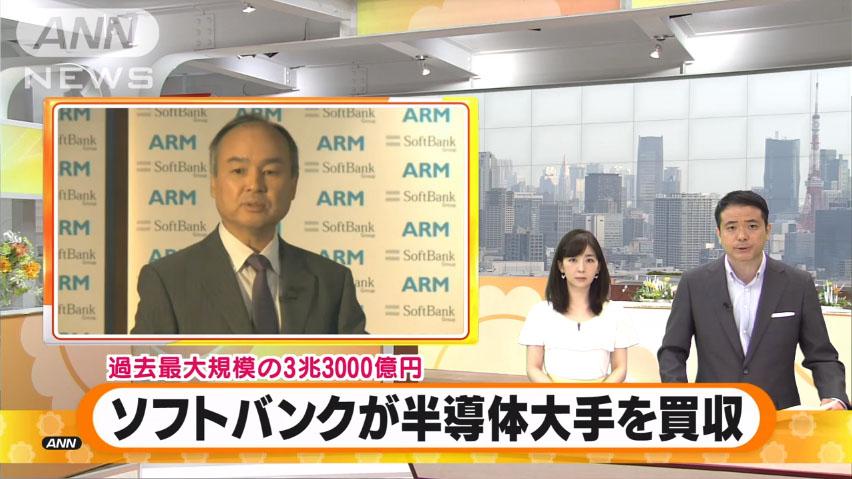 0728_softbank_ARM_MA_20160719_top_00.jpg