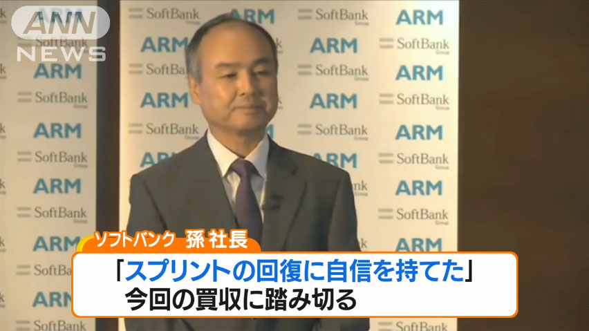 0728_softbank_ARM_MA_20160719_top_07.jpg