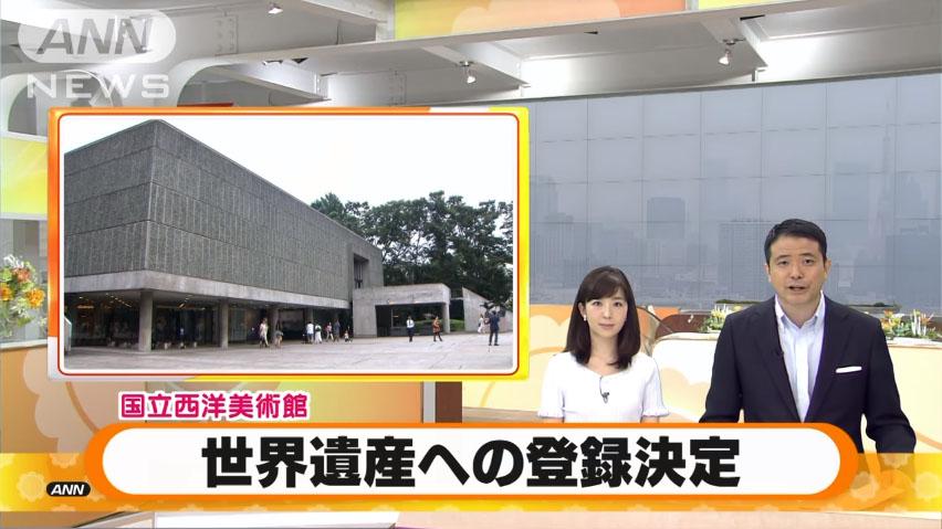 0729_kokuritsu_seiyou_bijyutsukan_world_heritage_20160718_top_00.jpg