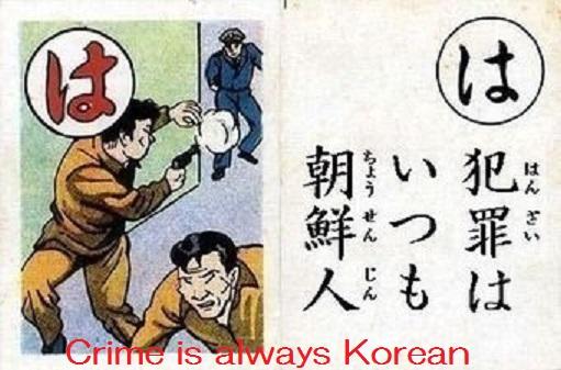 51e73fe4kankokuhahanzaisha20116629.jpg