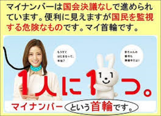 mykubiwa2016526.jpg
