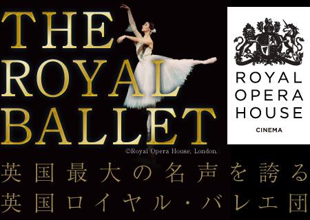 royalballet2016611.jpg