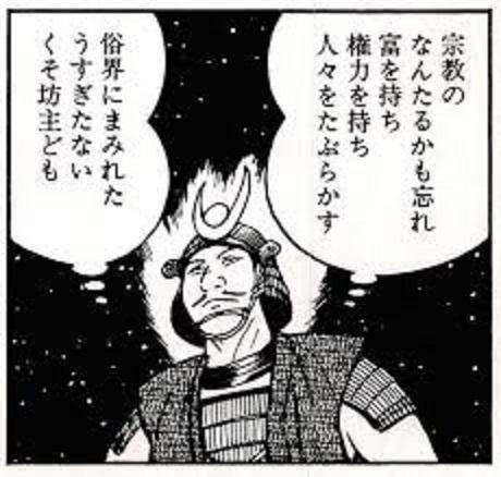 sonotooridayokusobouzudomo201660.jpg