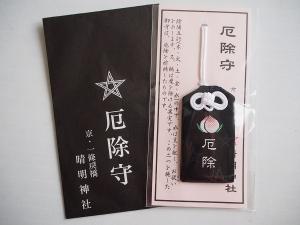 晴明神社(12)