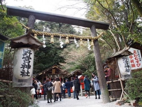 嵐山(13)