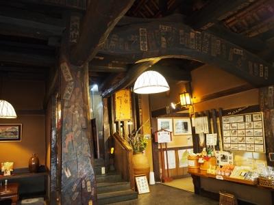 丁子屋(4)