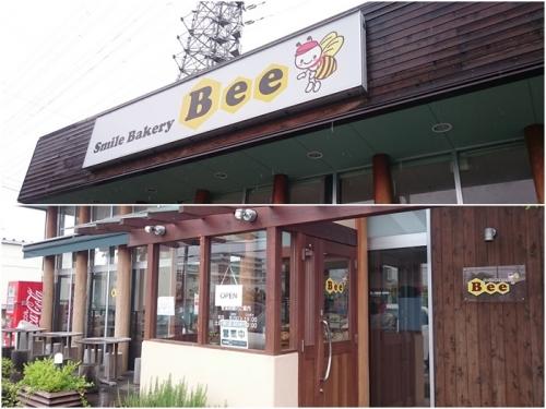 Beeパン(3)