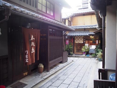 竹笹堂(4)