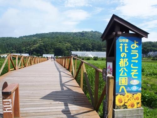 花の都公園(1)