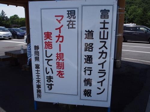 森の駅(7)