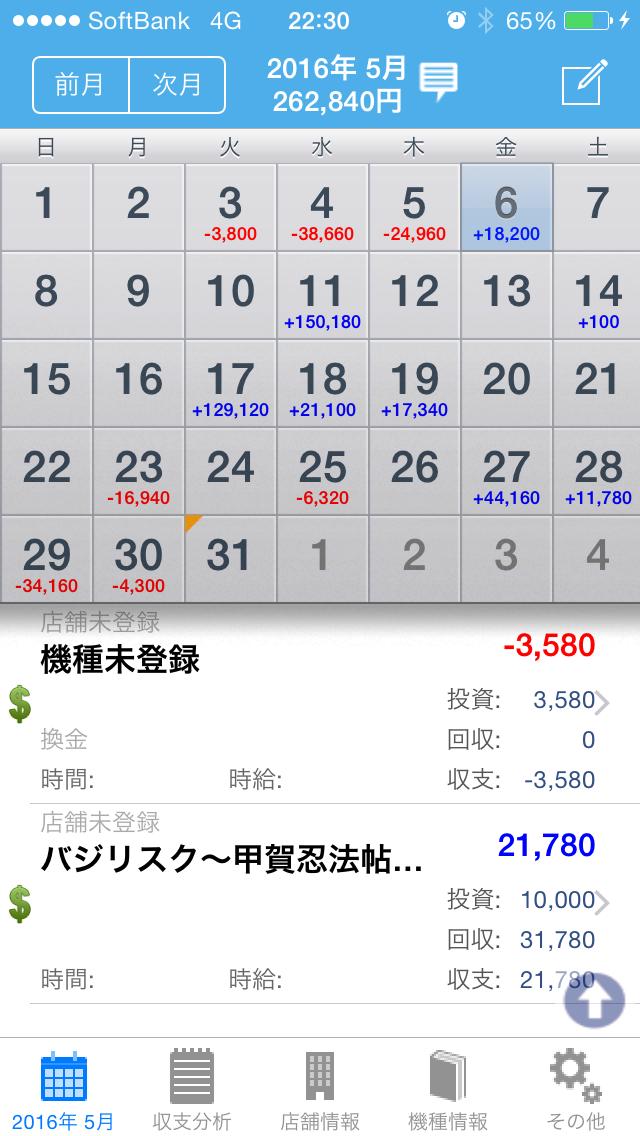 IMG_3239 [24015]