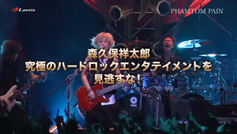 【森久保祥太郎】コメント動画付き! LIVE TOUR 2016 心・裸・晩・唱 〜PHASE6〜京都公演のご案内