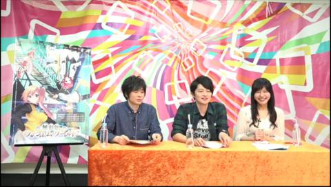 TVアニメ「無彩限のファントム・ワールド」宣伝対策室生放送スペシャル#3
