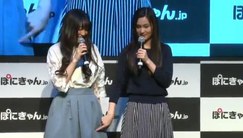【AnimeJapan2016】 1日目 ぽにきゃんブース「クロムクロ」 ステージ