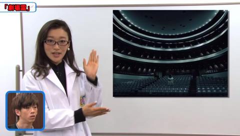 超特急のふじびじスクール!#57「劇場霊」完全版