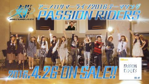 "【Short PV】""PASSION RIDERS"" Animelo Summer Live 2016 刻-TOKI-"