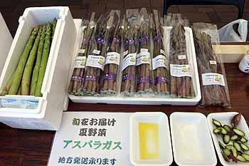 20160505_地場産品即売会2016春季3