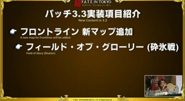 2016-04-29a_162801.jpg