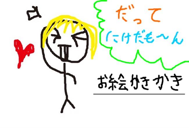 2016-05-13_004a909.jpg