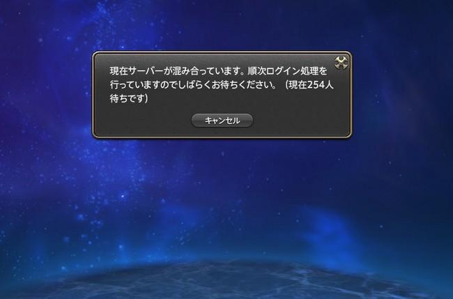 2016-06-07_190102.jpg