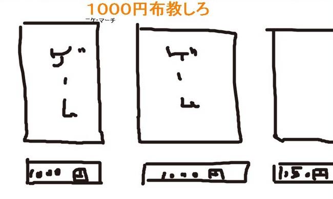 2016-0a5-13_005251.jpg