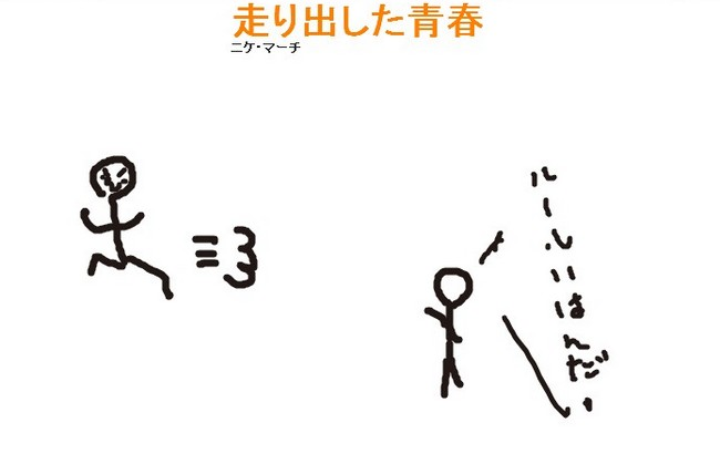 2016-a05-13_005612.jpg