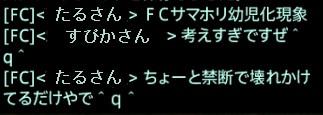 ffxiv_20160505_175049.jpg