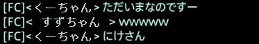 ffxiv_20160508_004a127.jpg