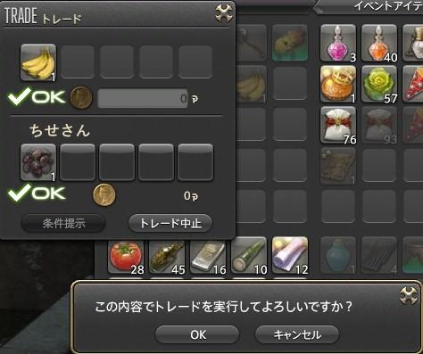 ffxiv_20160518_233705.jpg