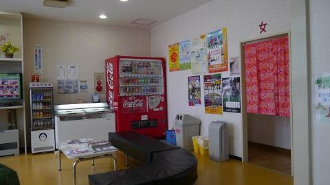 小樽市 神仏湯温泉