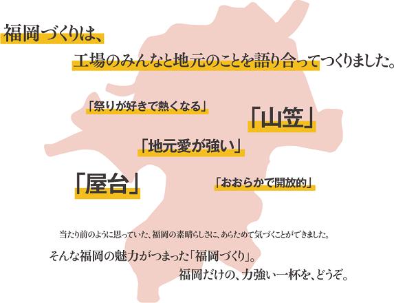 16511福岡d