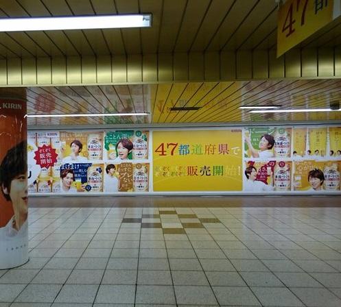 16530新宿c