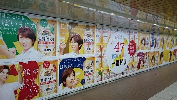 16530新宿e