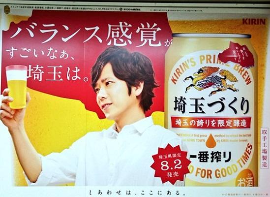 16530新宿p