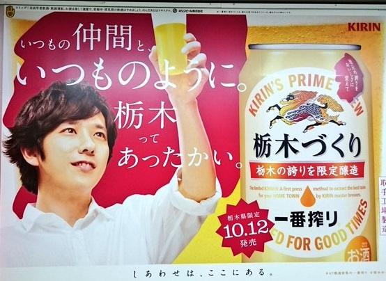 16530新宿o
