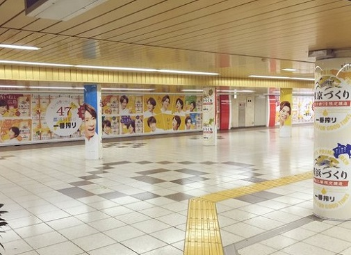 16531新宿2