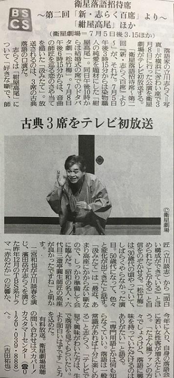 16625読売朝刊a