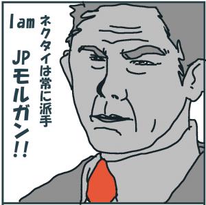 JPモルガン