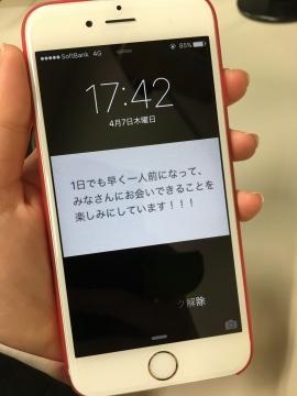 20160407054354.jpg