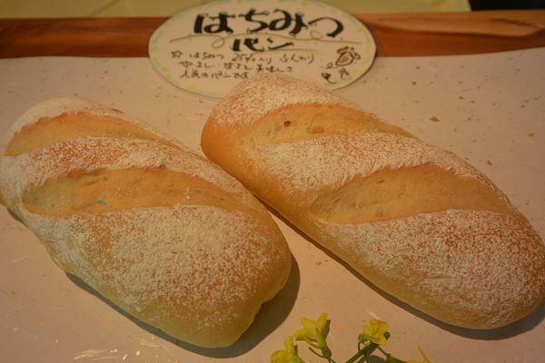 はちみつパン_R