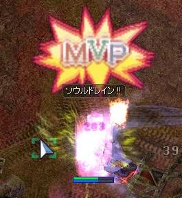 謎の位置でのMVP