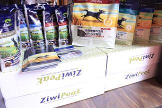 ZiwiPeak_for_dogs