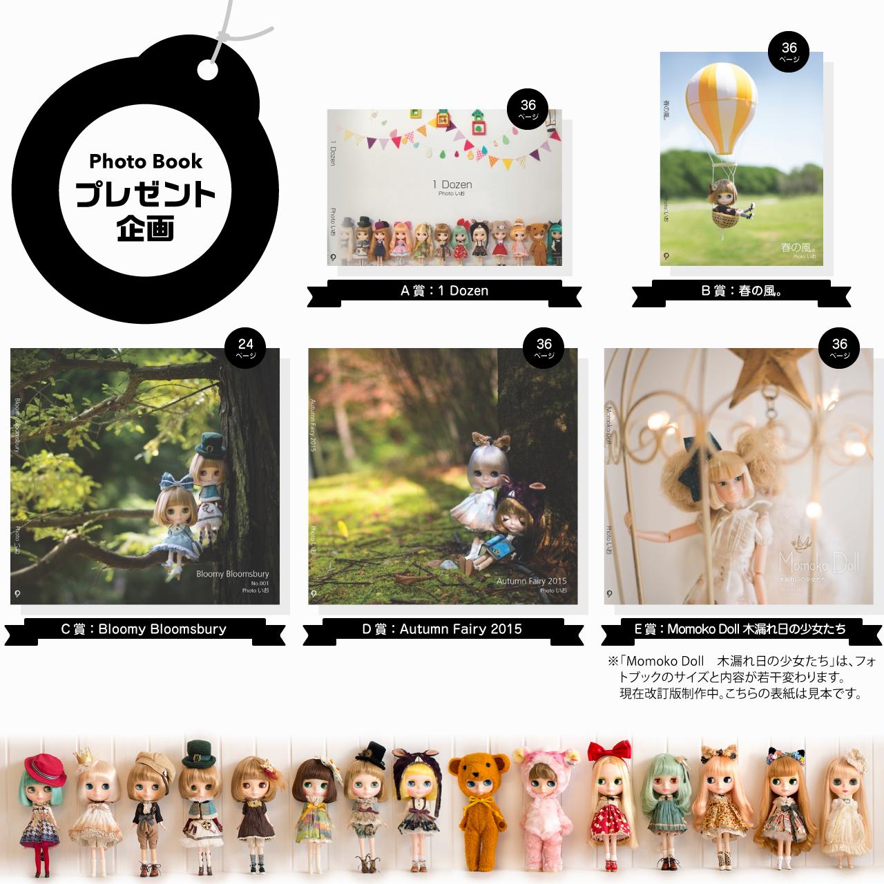 photobook0604.jpg