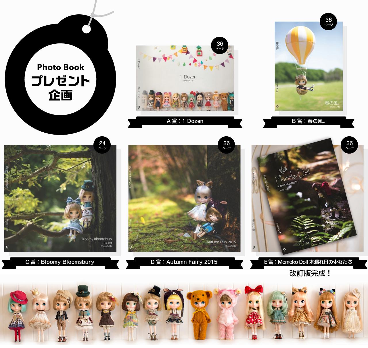 photobook0612.jpg