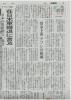yomiuri20160328-2.jpg