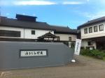 160908_玉川酒造 (62)外観