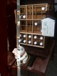 160908_玉川酒造 (64)空ペットボトル