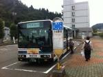 160908_玉川酒造 (1)小出駅バス停
