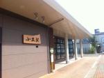160908_小出駅(83)