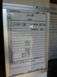 160908_玉川酒造 (78)須原駅角バス停